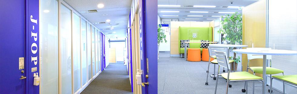 オリコンの会議室とフリースペース